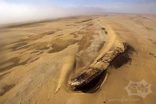 曾经在这片沙漠中的河流。