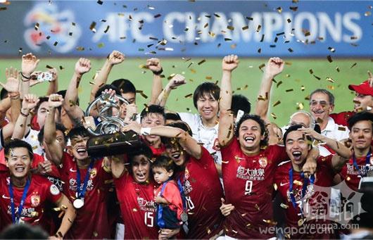 恒大首夺亚冠 创中国足球历史