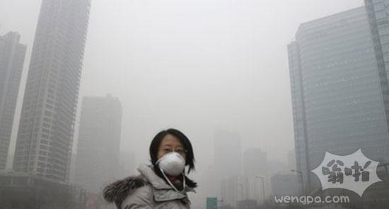 烟雾弥漫北京认为肺癌病例飙升