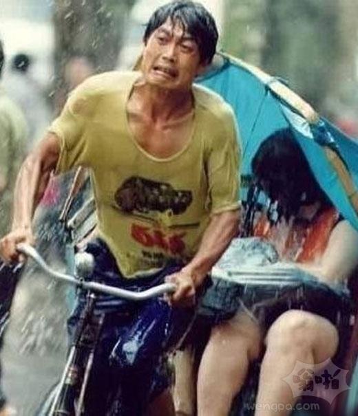 民谣:中国人的压力