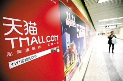 双十一退货率高达25% 购物狂欢后物流业遭遇尴尬