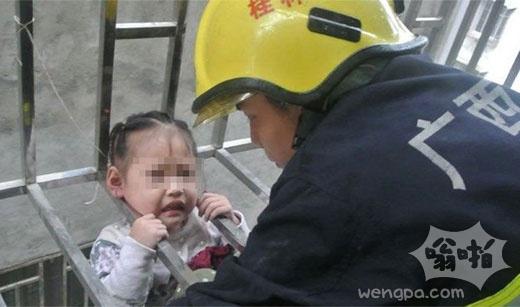 桂林3岁女孩头卡防盗网悬空 消防员紧急营救