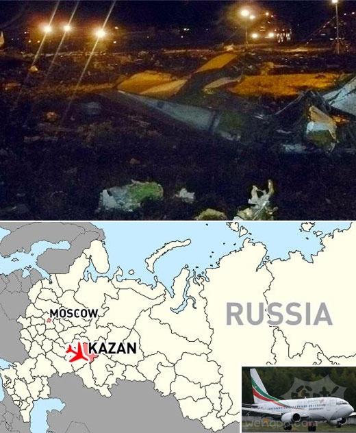 俄罗斯一架客机坠毁 机上50人全部遇难