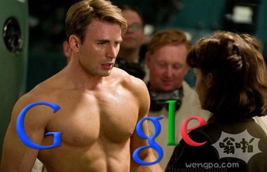 性感的google男孩