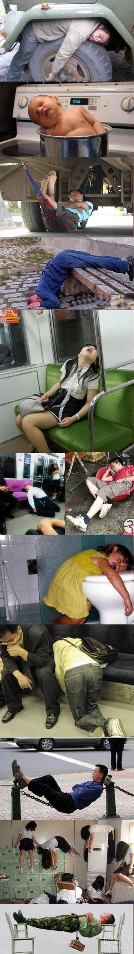 史上最拽的睡姿大全,总有一款适合你。。。。。