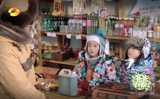 视频:爸爸去哪儿 吴秀波上演苦情戏 获王诗龄同情 12月27日