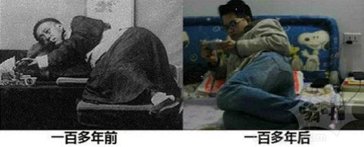深深的感到现在外国人发明智能手机和当时提炼鸦片.