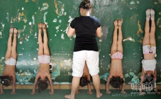 练体操的孩子