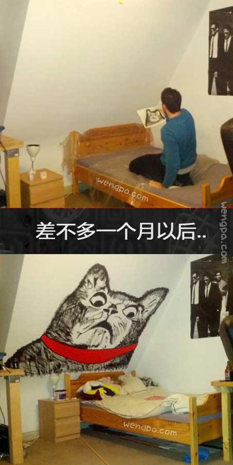 """哥们去度假了,在他房间画了这个,喜欢的点""""赞"""""""