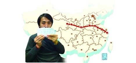 """男子买7张火车票""""接力回家"""" 辗转8地途经11站"""