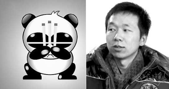 """""""熊猫烧香""""之父李俊获刑5年 网络赌场涉案7600万"""