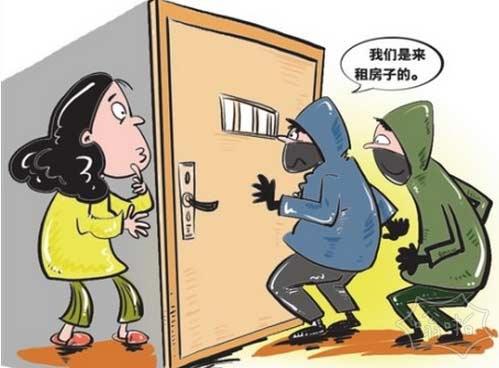 """春节将至,警惕小偷歹徒""""囤年货"""""""