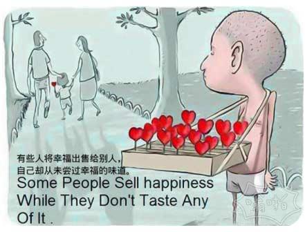 一张看了很心酸的漫画……让我们学会珍惜自己所拥有的!