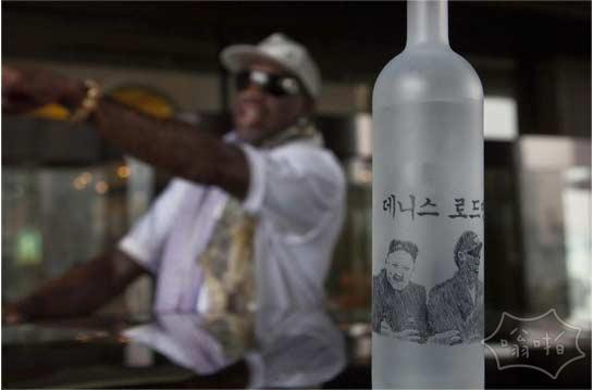 金正恩与罗德曼看球的画像被印在了一个酒瓶上