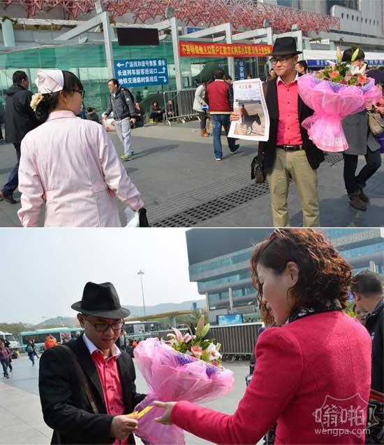 """深圳男子火车站派发百元大钞 """"马上征婚""""回家过年"""