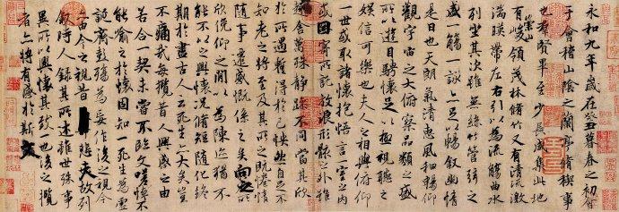 《兰亭序》为单刻帖。东晋王羲之书于永和九年(公元353年),此刻传为唐欧阳询据王氏真迹临摹(或称勾勒)上石。