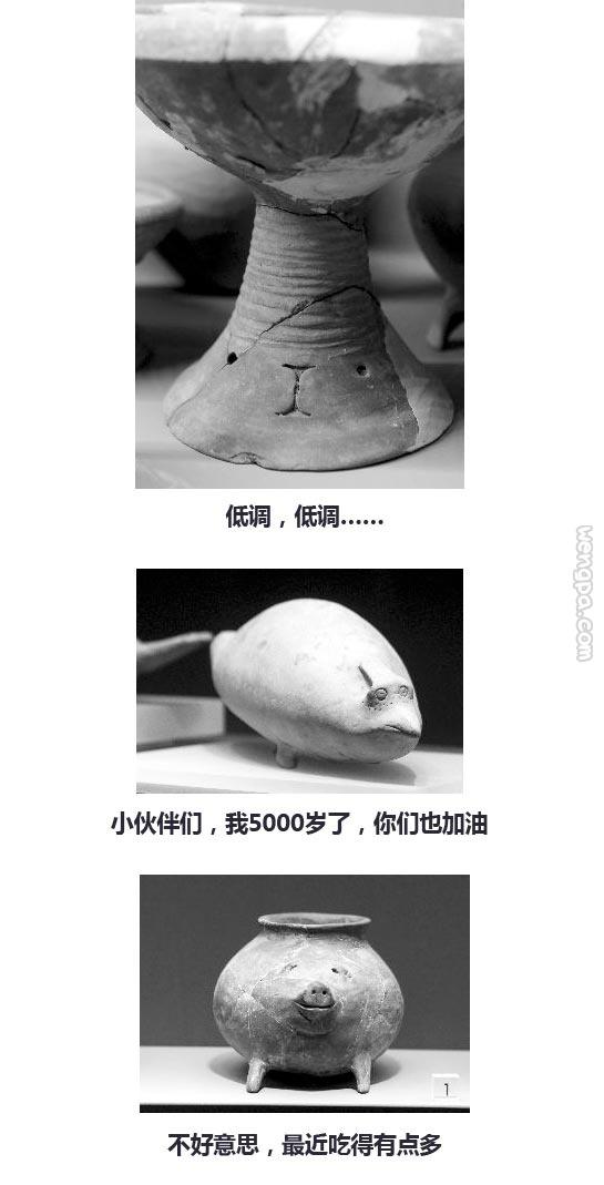 """南京展出""""卖萌古董"""":陶器花纹如动漫人物"""