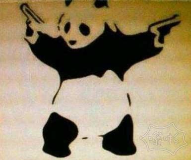 双枪大熊猫