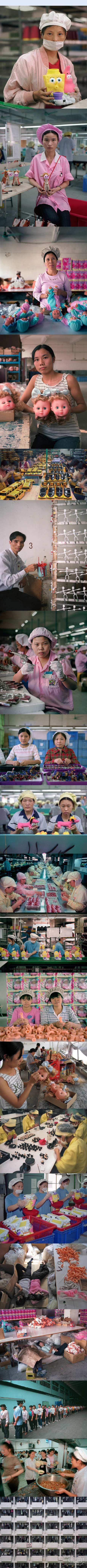 真正的玩具总动员,玩具厂工人照片系列