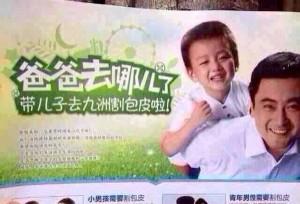 我对中国广告业充满信心!!