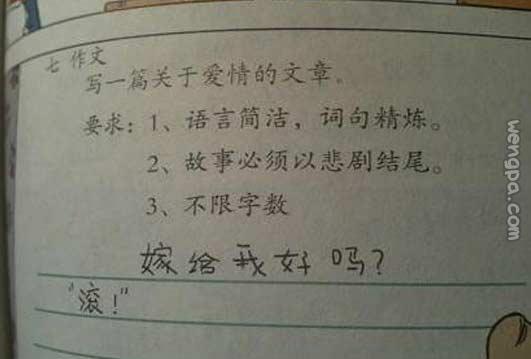 现在的小学生作业