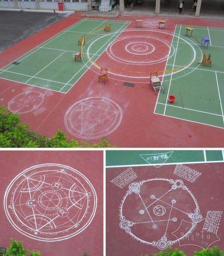 熊孩子在学校操场用粉笔画下魔法阵
