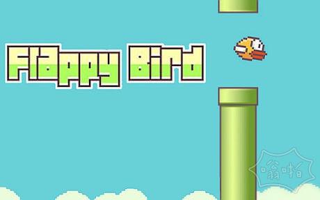 """""""反人类""""小游戏Flappy Bird将重新上架"""
