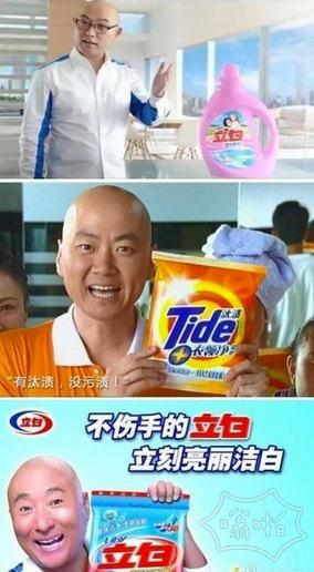 洗衣粉不伤手!伤头发!!