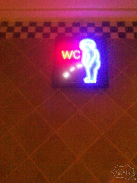生动形象的厕所标志