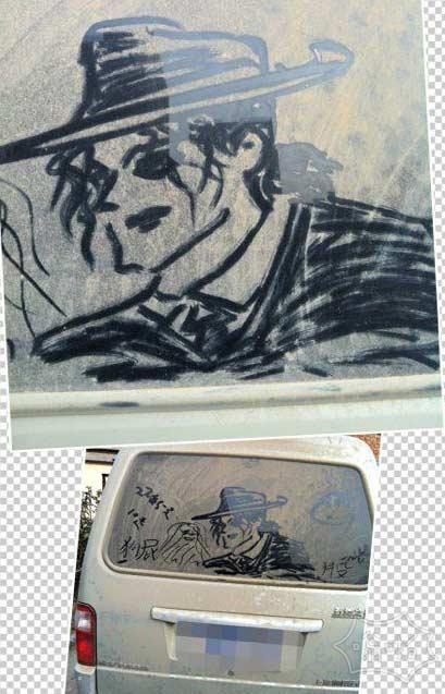 高手在民间 手绘迈克尔杰克逊