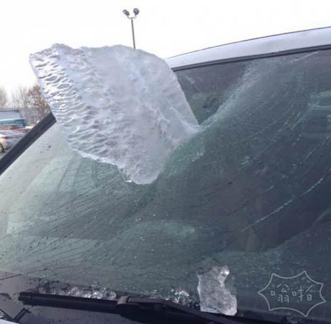 融化的冰断了今天砸了我的朋友的挡风玻璃..