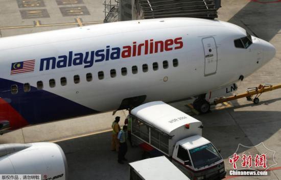 吉隆坡飞往北京客机在胡志明管制区失去联系