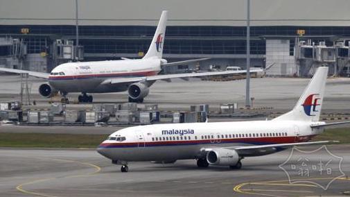 就是这家机构称马航MH370坠毁,调查马航空难的AAIB是什么机构?