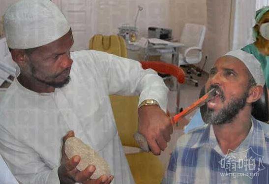 你还敢去看牙医不