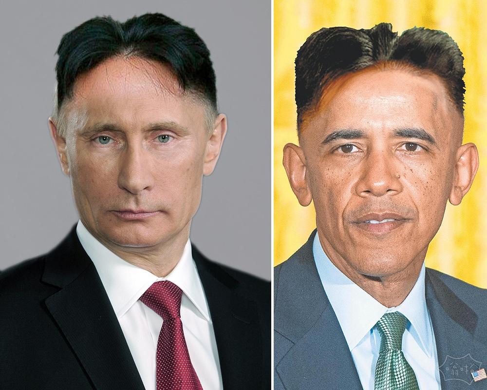 金正恩发型 当普京和奥巴马剪了金正恩发型是什么样子