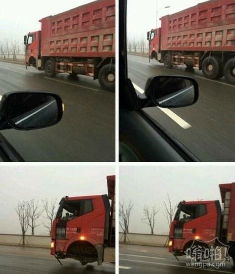 路上看到的大货车,请问司机大哥你是星星来的吗?