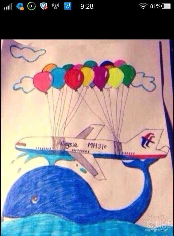 一个孩子画的,孩子的想法永远是那么单纯