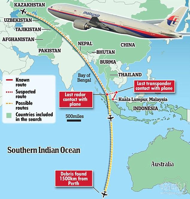 飞机去哪儿了:被可能认为是MH370碎片被发现在澳大利亚的印度洋西南约2400公里