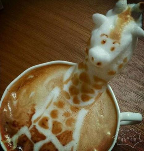 我的咖啡里有个长颈鹿