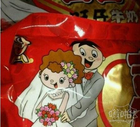 今天去超市,逆天的发现连这货竟然都结婚了?!……而我还是一个人……泪奔……