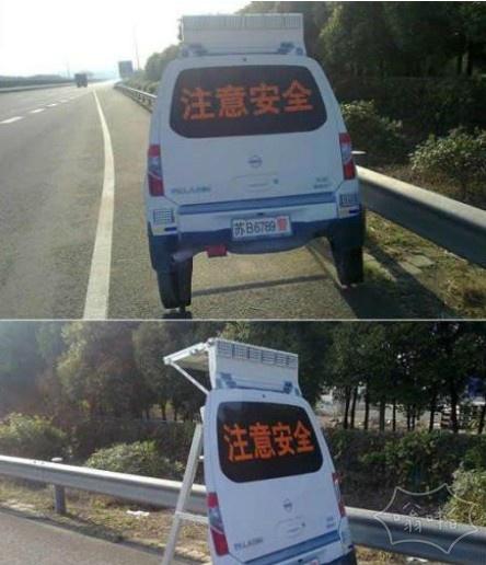 高速警车~~注意安全