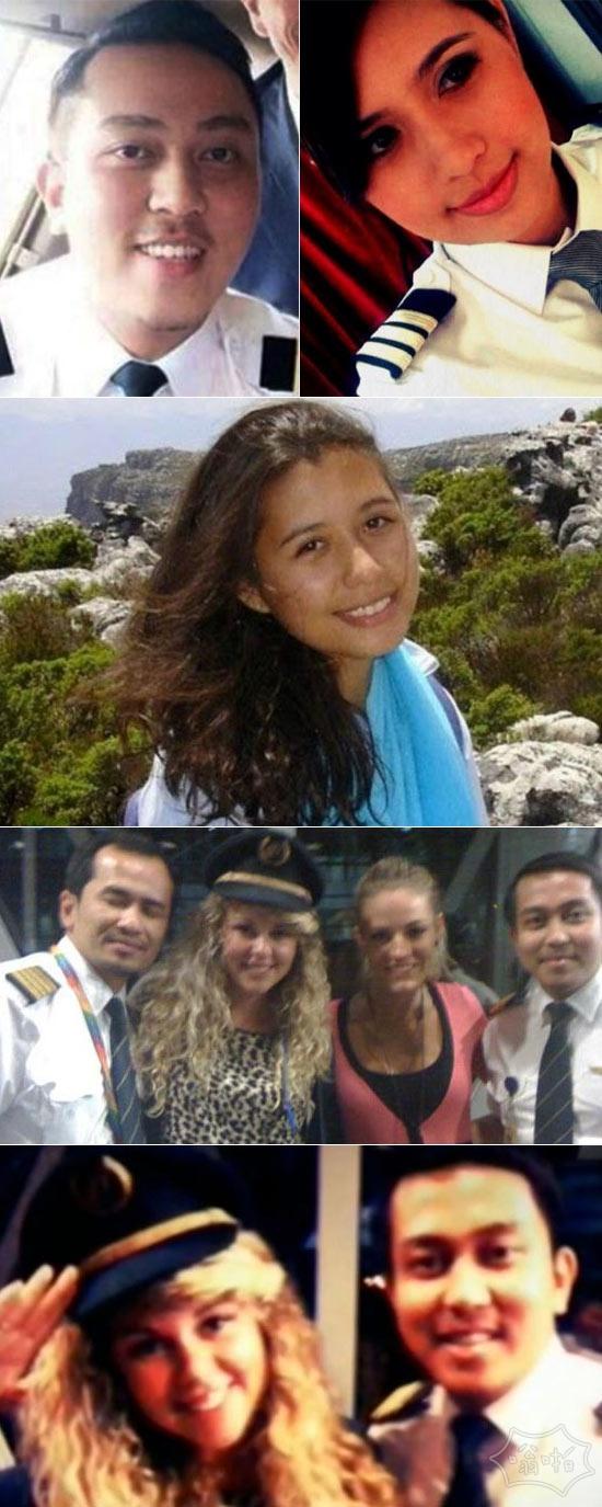 马来西亚失踪副驾驶相识9年的未婚妻曝光