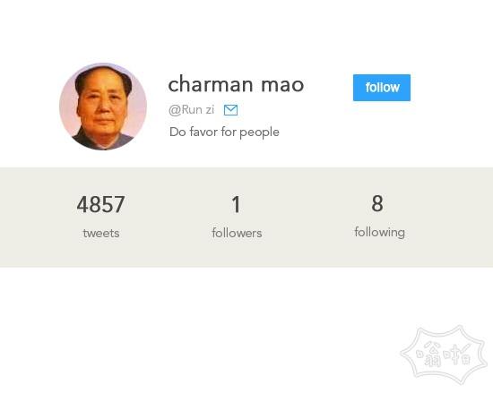 假若主席也玩社交网站