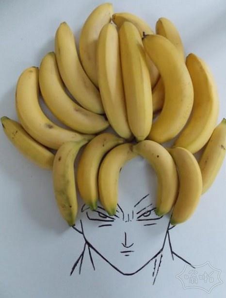 这是一个很大的香蕉,正好赛亚人。