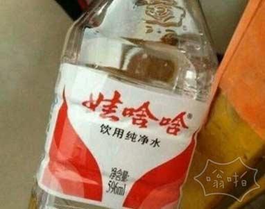 路边小卖部买了一瓶水,喝了一口下意识看了眼商标,被坑了。。。
