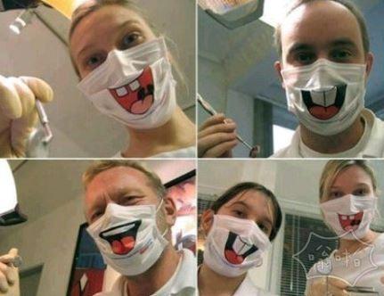 牙医的口罩