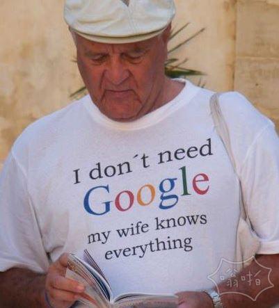 我不需要谷歌,因为我老婆知道一切