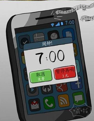 早上睡过头的最佳解决方案