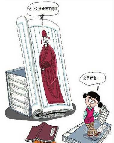 6岁女孩熟读《论语》等古籍 爸比惊呆了