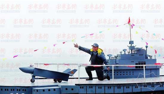 """中国好姥爷,不光有闲也得有闲钱:外孙一句话 """"好姥爷""""耗资近6万航母模型试航"""